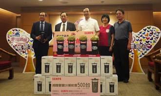 聲寶捐贈500台防水型捕蚊燈給新北市政府食物銀行 協助預防登革熱