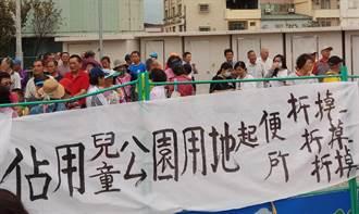 彩虹眷村新建公廁引地方反對 議員批搶蓋官僚霸凌民意