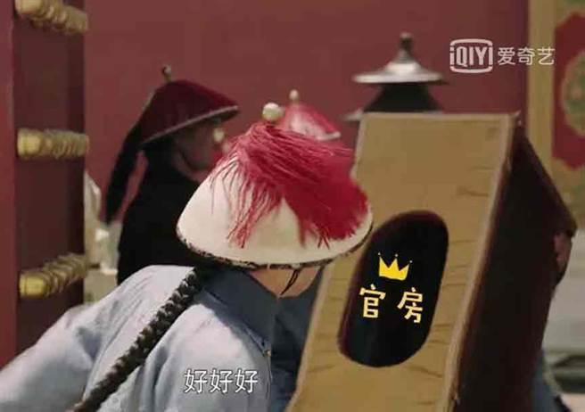 「官房」就是皇帝使用的便器,以示身份地位的不同。(圖/翻攝自微文庫)