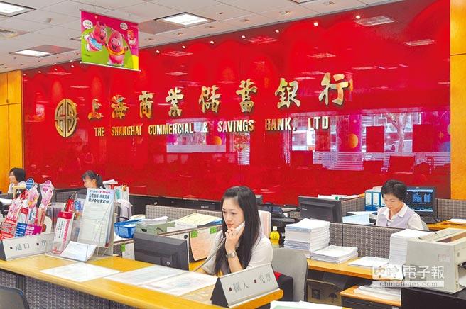 上海商銀預計10月19日掛牌上市,何時重返大陸設點成為焦點。(本報資料照片)
