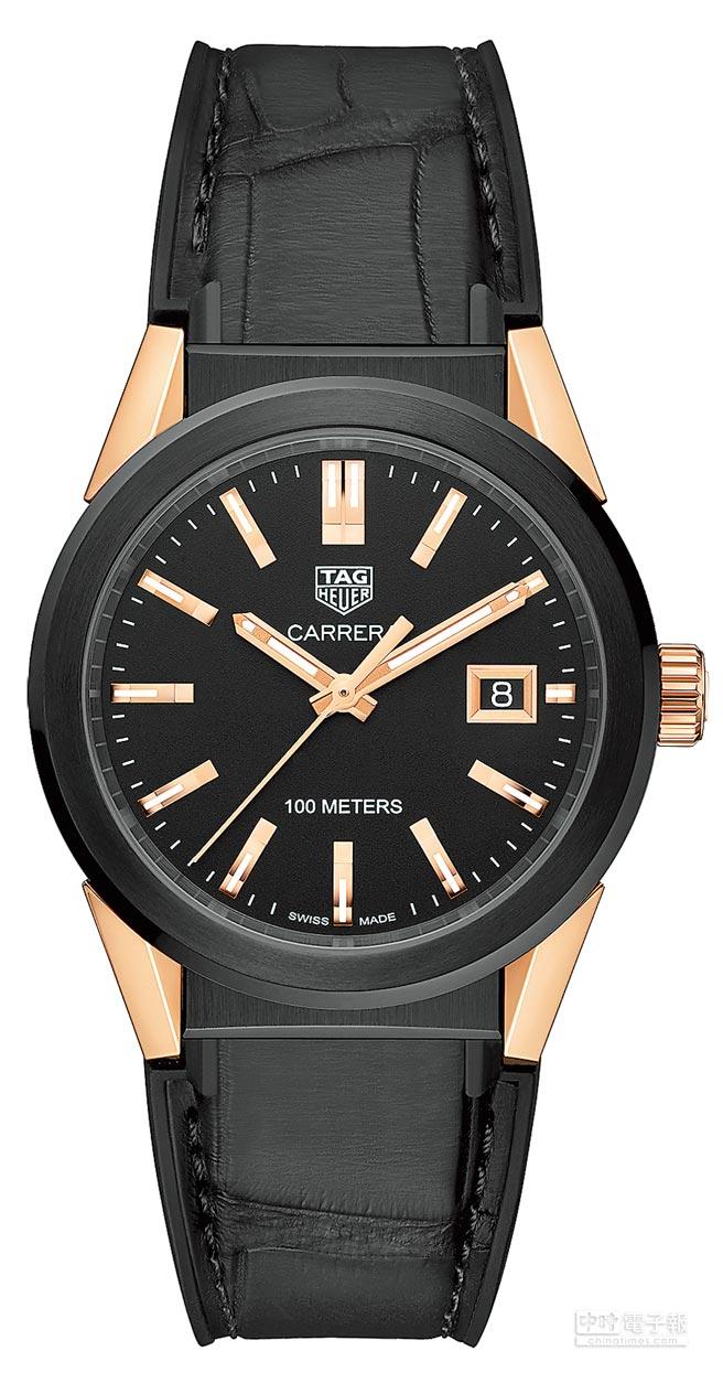 TAG Heuer Carrera Lady腕表13萬9700元。(TAG Heuer提供)
