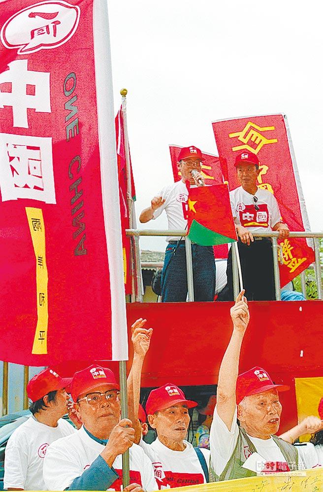 民眾舉一個中國標語,呼籲兩岸和平對談。(本報系資料照片)