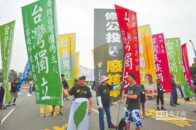 2016年5月20日,獨派團體舉標語,表達台灣獨立的訴求。(本報系資料照片)