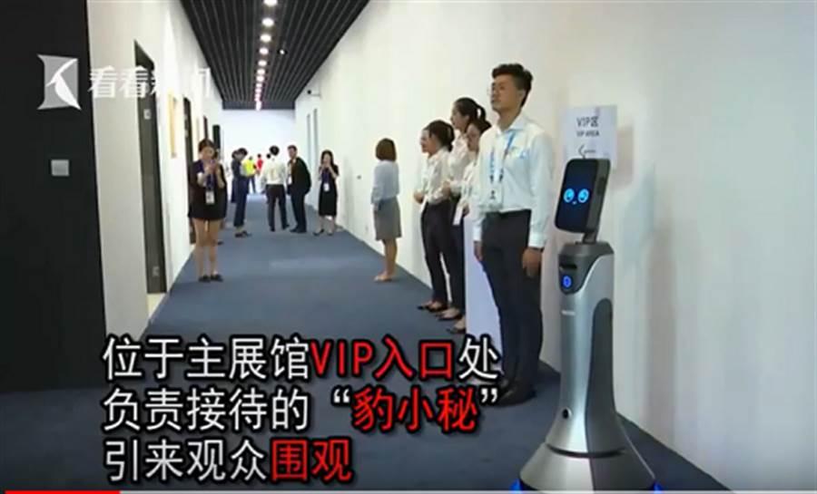 機器人五星級接待員豹小秘。
