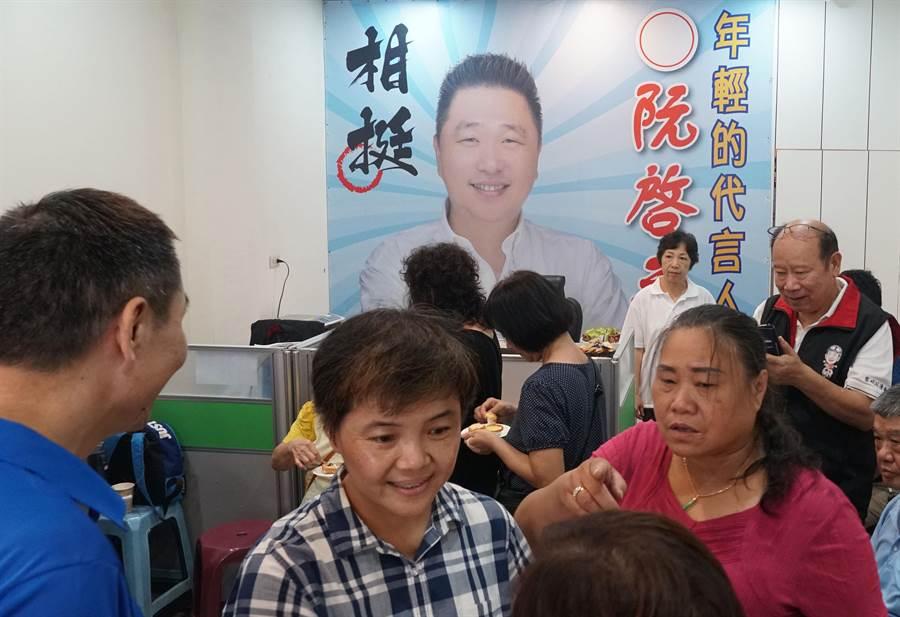 阮啓平參選服務處18日啟用,支持民眾紛紛到場祝賀。(黃國峰攝)