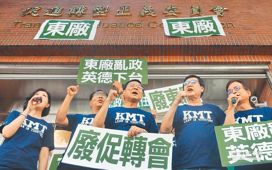 國民黨立院黨團書記長曾銘宗(中)17日率領黨籍立委們突襲促轉會,並將「東廠」看板貼在促轉會大門牆上表達抗議。(季志翔攝)