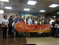 「黑暗心樂會」巡演大馬啟動 開枝散葉新南向 跟著聲音去旅行 喚醒僑胞台灣意識 凝聚中華心