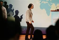 打擊跨境電信詐欺研討會