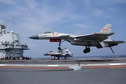 解決航母殲-15艦載機問題 陸急覓飛行菁英