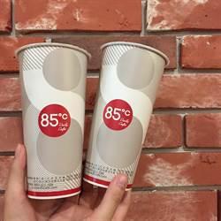 中秋燒肉配咖啡 85˚C大杯冰拿鐵9/23限時第二杯10元