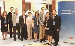 元大亞洲生技投資論壇 引領未來生技投資趨勢