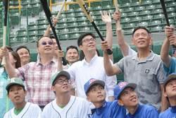 高雄》爭取棒球迷支持 陳其邁宣布將催生高雄隊