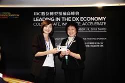 華南金控獲2018年IDC數位轉型大獎