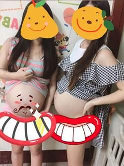 雙胞胎一起懷孕被嘲「姐妹丼」她崩潰:X片看太多?