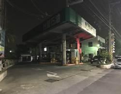 彰化溪州加油站凌晨搶案 2匪刀棍奪9萬逃逸