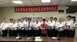消防局獲贈自動心臟電擊器訓練機