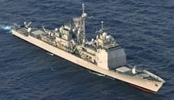 大戰艦時代重臨 美將造新一代大型巡洋艦
