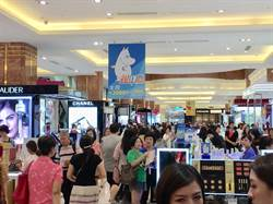 台中百貨周年慶今日由廣三SOGO百貨率先開打