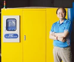 康美斯綠能 推環保節能重油機