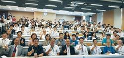 臺大 辦生化科技產業與職涯發展研討