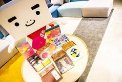 PChome24h購物 月餅銷量暴增5倍