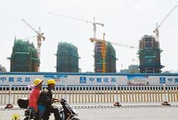 上海9部門整治炒房 打擊首付貸