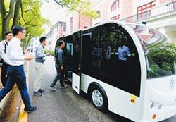自動駕駛測試道路 上海再試點