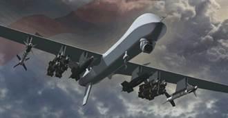 美國MQ-9無人機首次空對空獵殺