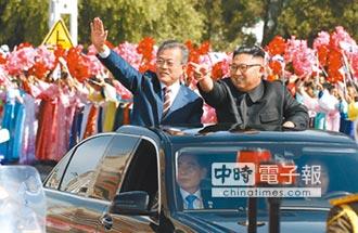 文在寅到訪 北韓創多項先例