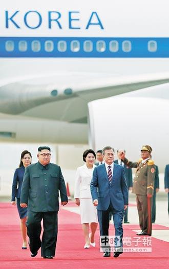 文金平壤峰會 推進和平與繁榮
