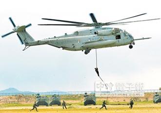 日擬設奪島訓練場 派自衛隊維和