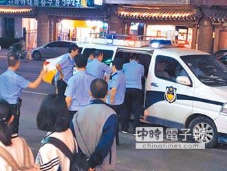 瀋陽警察文明 替龍應台上了一課