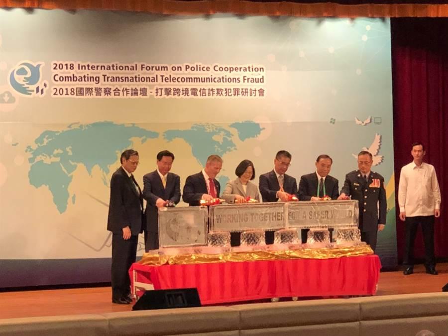 蔡英文總統(左4)出席打擊跨境電信詐欺研討會開幕典禮,強調台灣有能力在打擊詐欺犯罪上,為世界做出貢獻。(胡欣男翻攝)