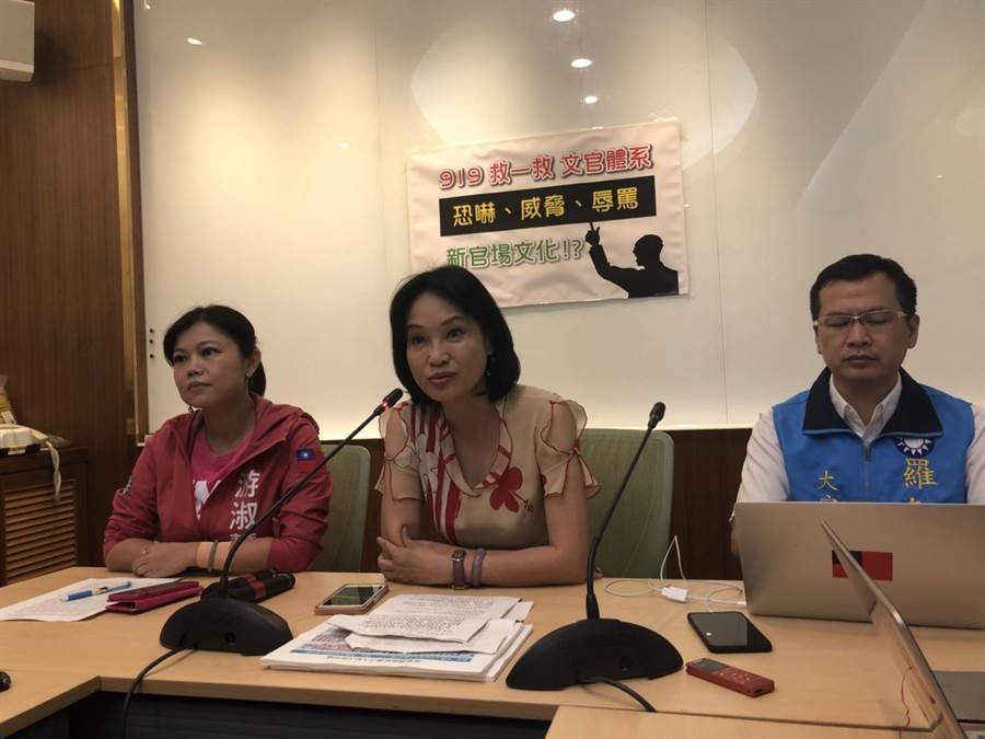國民黨立委柯志恩、台北市議員參選人羅智強、游淑慧召開記者會。(楊佳穎攝)
