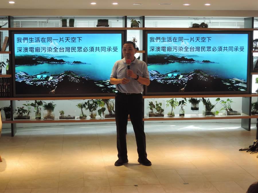 侯友宜舉行「同一片天空」影片發表會,重申反建深澳燃煤電廠。(王揚傑攝)