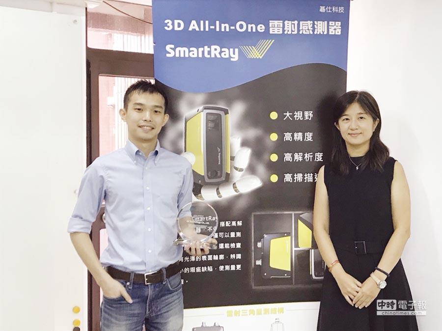 碁仕科技技術副理柯宗旻(左)、碁仕科技經理李珮君(右)。圖/業者提供