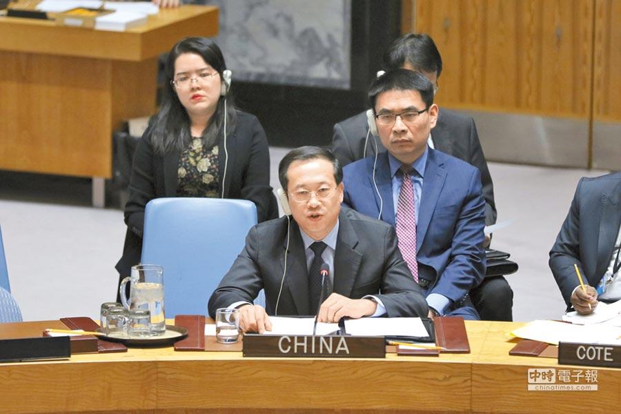 大陸常駐聯合國代表馬朝旭。(中新社資料照片)