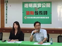 台南》綠民調黃偉哲穩定領先 市黨部籲破除假民調