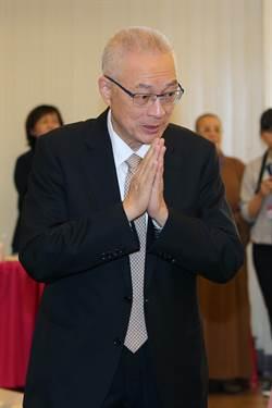 吳敦義:國民黨重返執政 絕不會有「張天欽」