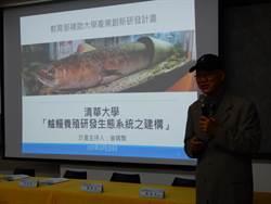 大學產業創新研發計畫  要創造台灣「獨角獸」