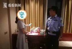 視頻|女子接到電話後去賓館開房 丈夫和員警隨即趕到