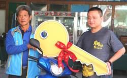 中寮龍眼林福利協會19周年感恩活動 愛心民眾黃明賜贈3輛送餐機車