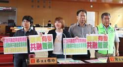 台中》綠市議員採統一議題、聯合質詢發揮加乘效果