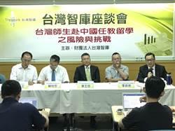 陸委會副主委陳明祺:中共政權像水龍頭