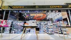 彩妝控必朝聖的藥妝店開幕了!4個獨家日韓彩妝這裡才有