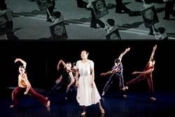 雲門45周年 林懷民:舞作的精隨是舞者