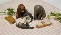 扭蛋迷注意!神療癒「休眠動物園」全家集點下周開跑