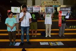 台北》護樹團體批北市府護航遠雄 大巨蛋持續擺爛