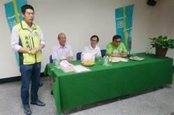 中部地區「一邊一國連線」成員座談 阿扁期許爭取勝選