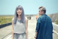 金志遙新歌找王艷薇助陣 戲虧「第三空間」女孩